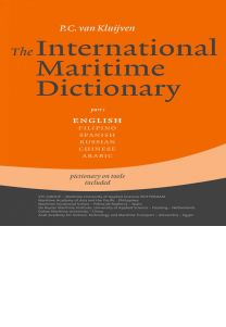 Vergroot de afbeelding van de The International Maritime Dictionary Part 1